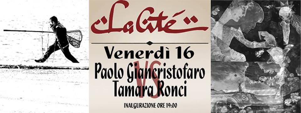 'Dentro' La Cité, Firenze Paolo Giancristofaro